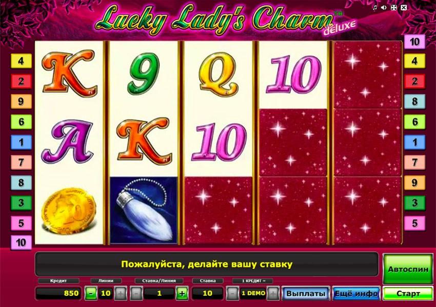 bonusgame-luckyladys