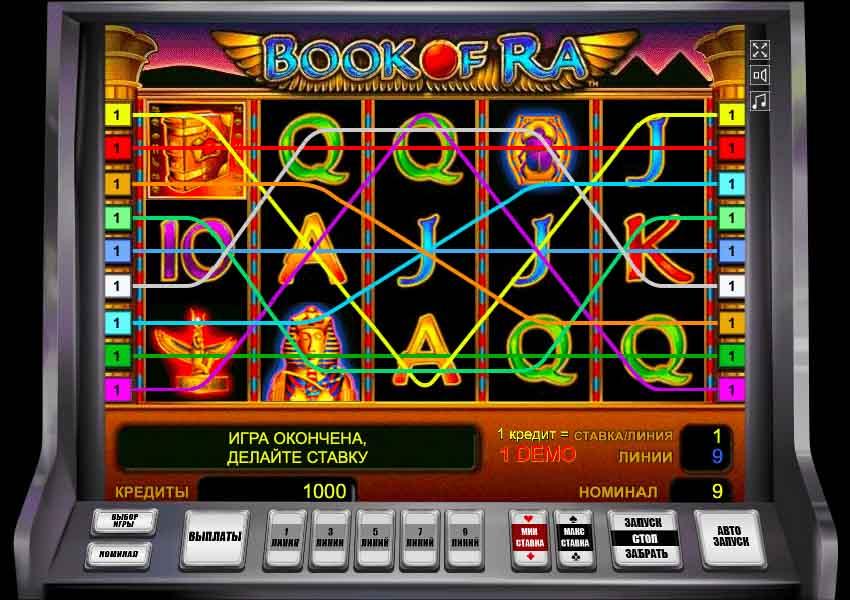Book of Ra Main screen
