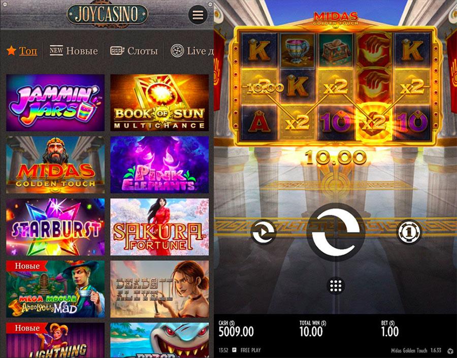 Джой казино что это такое отзывы о заработках в интернет казино