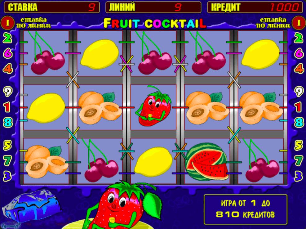 fruitCocktailStart