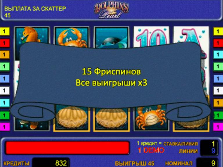 играть в игровой автомат Dolphins