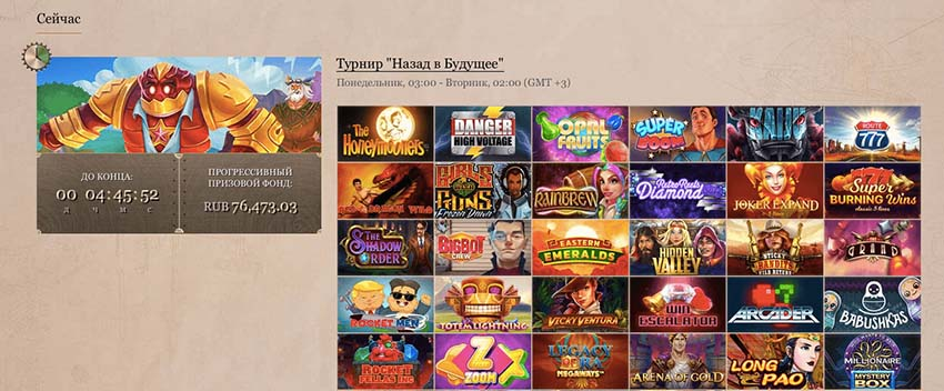 Tournaments Joy Casino