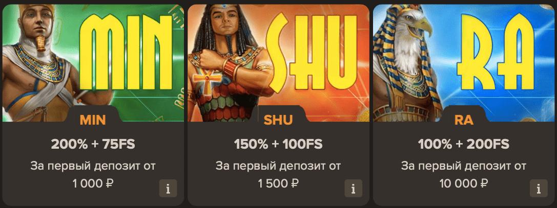 welcome bonuses Sol casino