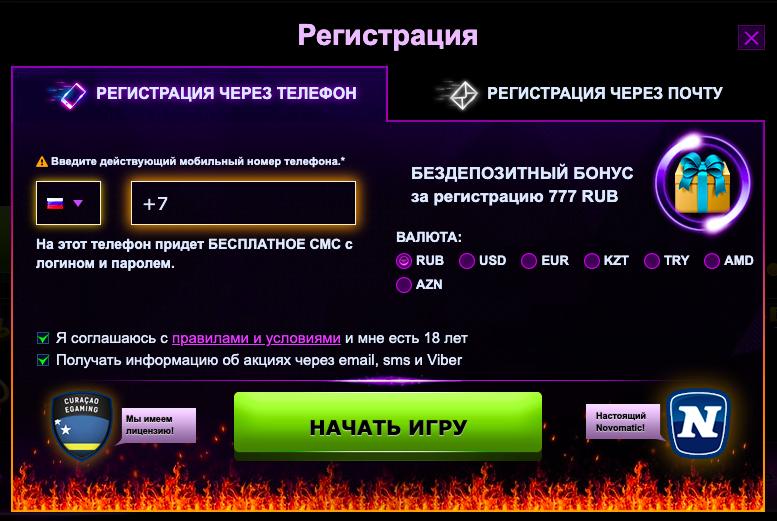 registrationAzino777