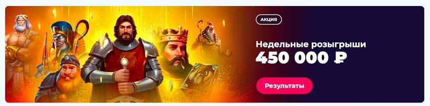 weekly money champion casino