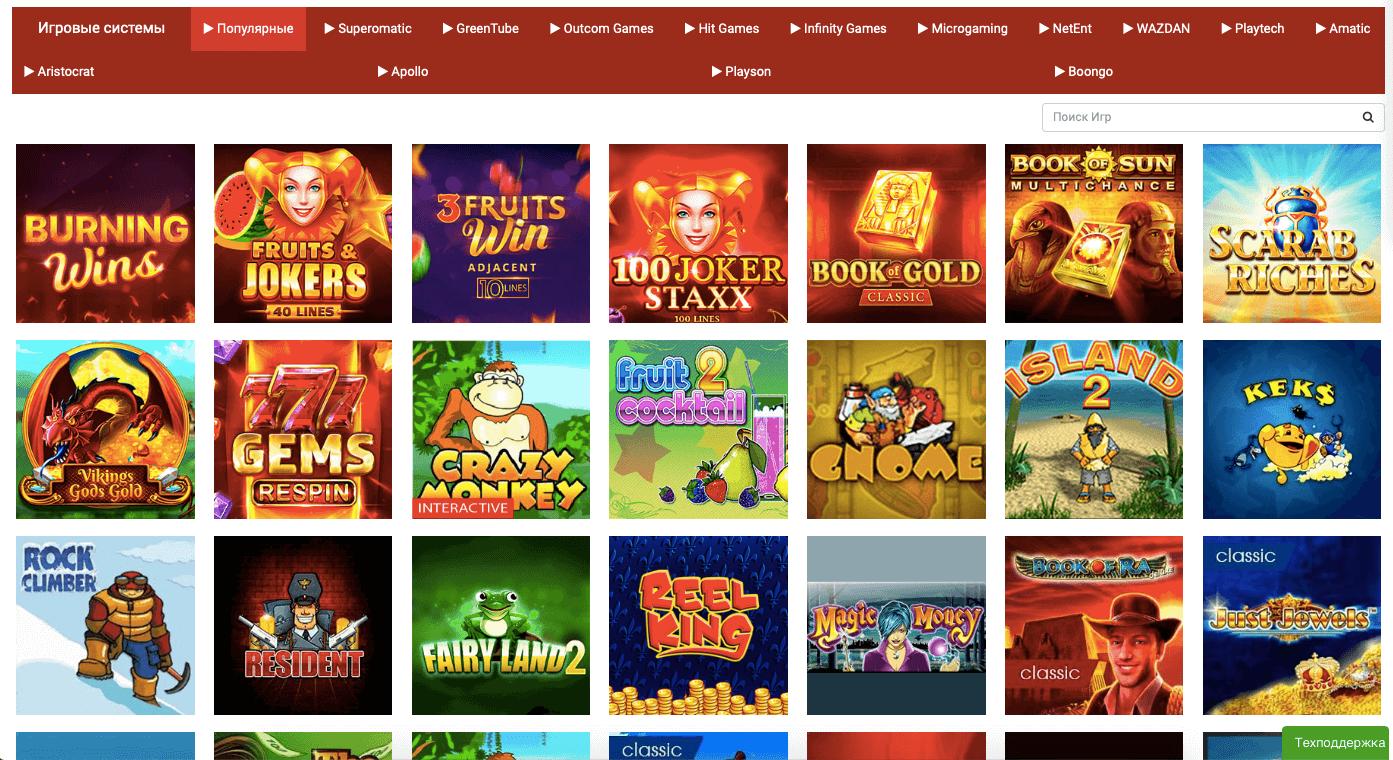 gamesMagnitSlot