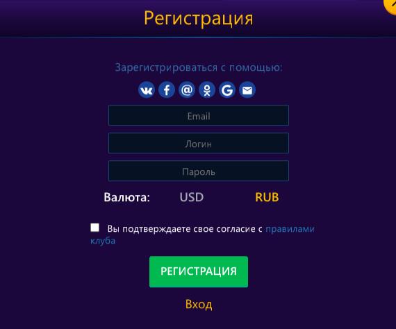 Регистрация в king казино