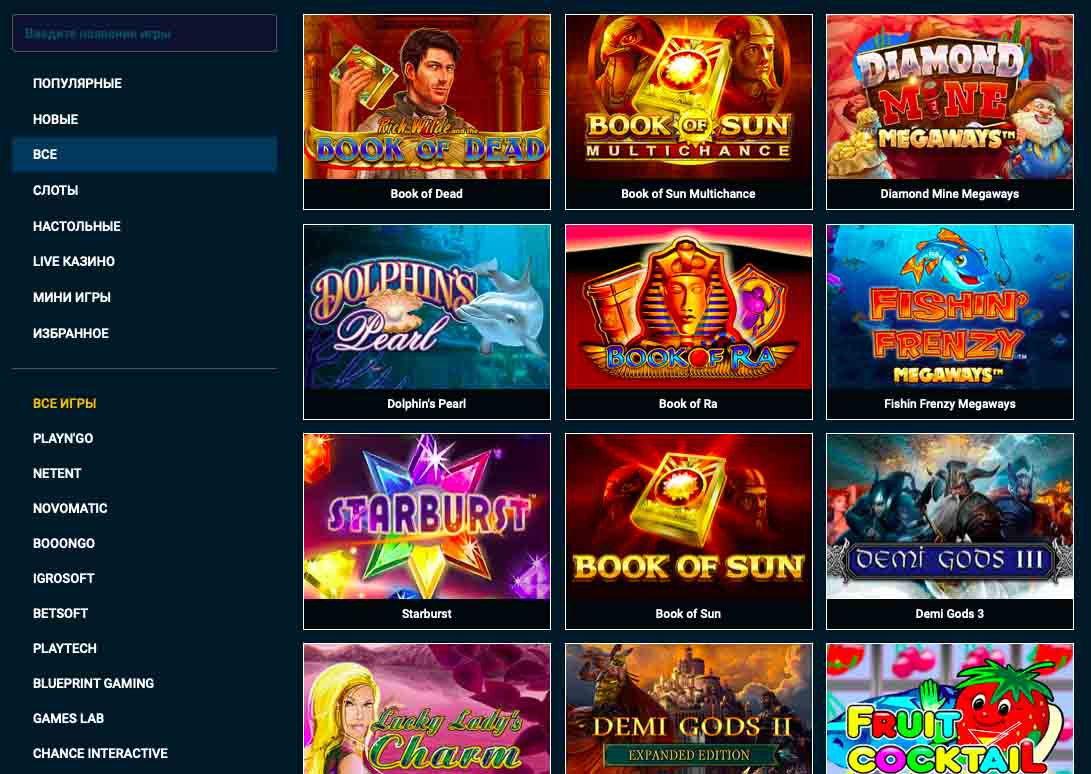 онлайн казино вулкан максимум