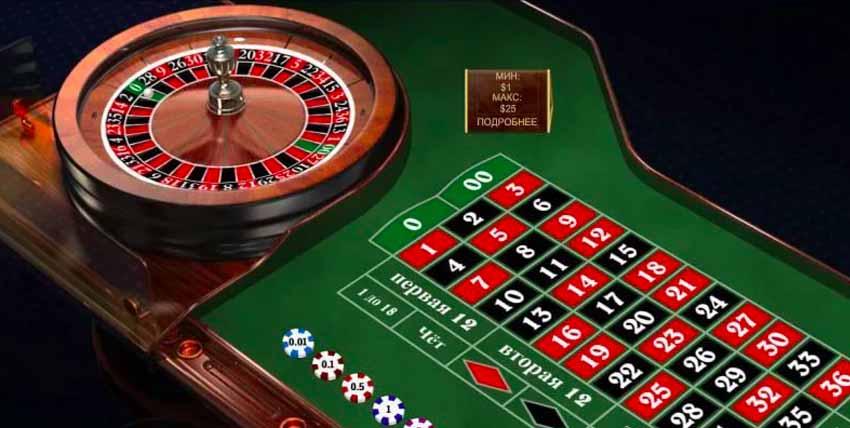 играть бесплатно в европейскую рулетку онлайн